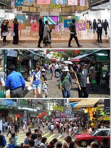 홍콩 3월,4월,5월 옷차림